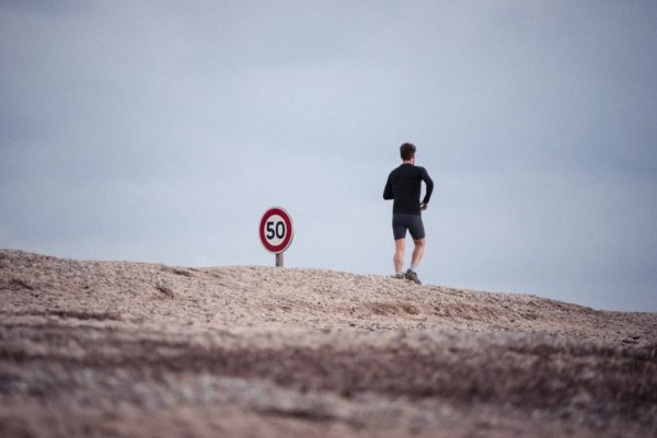 孤独に走る
